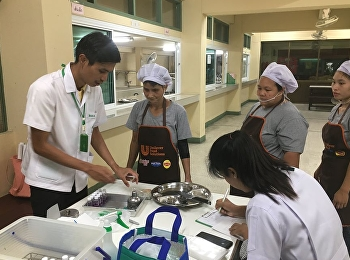 Demonstration School Welcomes Food Inspection From Dusit District Office