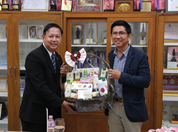 Give a New Year gift basket For executives, faculties and various departments Of Suan Sunandha Rajabhat University