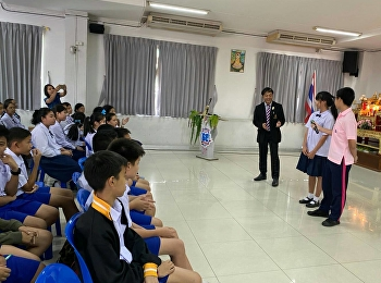 Educational guidance for parents and students in Karun Suksa School, Nonthaburi Province