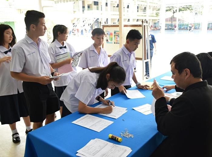 มอบตัวนักเรียนเข้าศึกษาระดับชั้น ม.1 และ ม.4 ประเภทโควตา ปีการศึกษา 2563