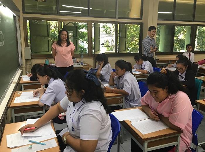 สอบปลายภาคเรียนที่ 2/2562 นักเรียน ม.6