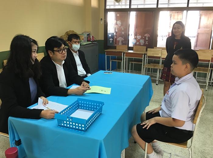 สอบสัมภาษณ์นักเรียน ม.1 และ ม.4 ประเภทสอบคัดเลือก