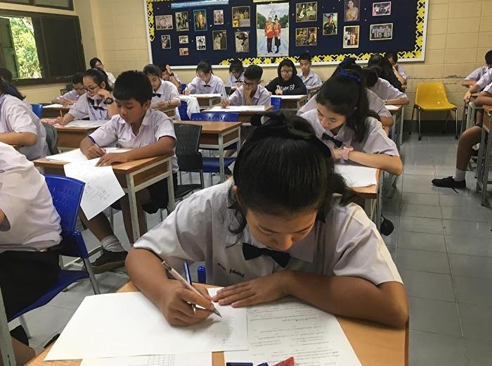 สอบปลายภาคเรียนที่ 2 / 2562   ม.1 - ม.5