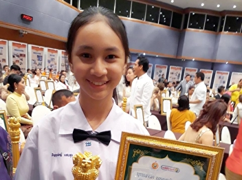 Congratulations to Nong Namwa get Buddhas Award 2020