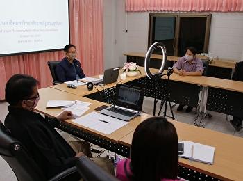 ผู้อำนวยการโรงเรียน เข้าร่วมประชุมหารือกระบวนการทัศน์การศึกษาไทยในโลกหลังโควิด