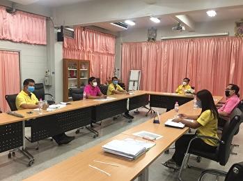 ประชุมเตรียมความพร้อม เปิดภาคเรียนที่ 1 ปีการศึกษา 2563