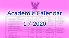 Academic Calendar 1st semester year 2020