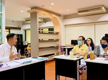 ประชุมผู้บริหาร อาจารย์ และบุคลากร โครงการภาคภาษาอังกฤษ