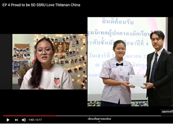 Proud to be SD SSRU EP 4