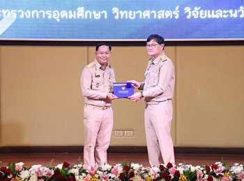 ผู้อำนวยการโรงเรียนสาธิต รับรางวัลข้าราชการพลเรือนดีเด่น ประจำปี 2562
