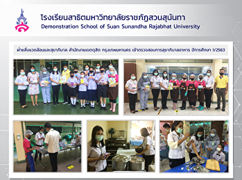 Welcoming food sanitation inspections From Dusit District Office