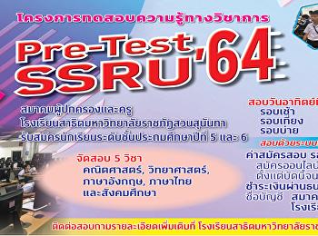 Pre-Test SSRU '64