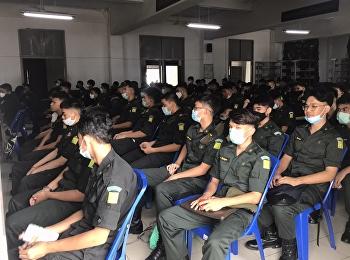 นักศึกษาวิชาทหารชั้นปีที่ 1 - 3 โรงเรียนสาธิตเข้ารับการปฐมนิเทศ