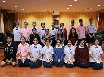 ประชุมเตรียมความพร้อมนักเรียนระดับชั้น ม.4 ที่ผ่านการคัดเลือกในโครงการเข้าศึกษาต่อในคณะแพทย์ศาสตร์หรือคณะในกลุ่มสถาบันแพทย์ศาสตร์แห่งประเทศไทย