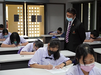 สอบวัดความรู้ความสามารถทางภาษาอังกฤษ โดยใช้แบบทดสอบตามมาตรฐานทางภาษาอังกฤษของสถาบันภาษาธรรมศาสตร์ (TU-SET)