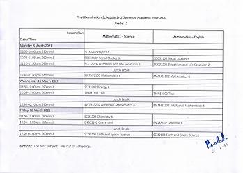ตารางสอบปลายภาคเรียนที่ 2 ปีการศึกษา 2563 ระดับชั้น ม.6