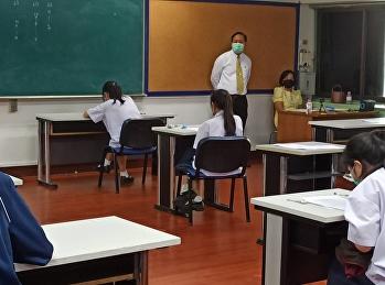 Final Exam 2 / 2020 Grade 12