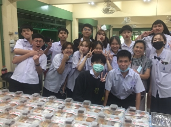 School Kitchen give special menus for students Grade 12