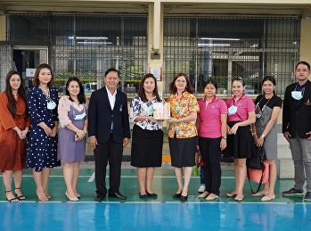 Credit Union Cooperative Suan Sunandha Rajabhat University, Ltd. gift basket AJ.Siriphan