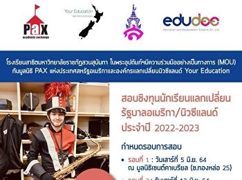 Examination for exchange student scholarships America-New Zealand