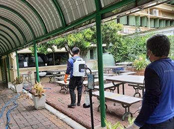 ฝ่ายอาคารสถานที่และบริการ มหาวิทยาลัยราชภัฏสวนสุนันทา ได้ดำเนินการฉีดพ่นยาฆ่าเชื้อภายในบริเวณโรงเรียนสาธิต