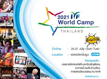2021 IYF World Camp